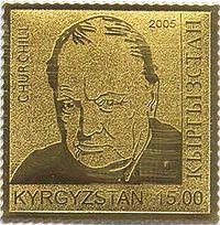Stamp of Kyrgyzstan cherchil.jpg