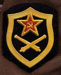Британская армия Головные уборы  Si vis pacem para bellum!