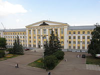 Ufa State Technical University of Aviation.jpg