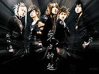 Обложка альбома «Tri-angle» (DBSK,2004)
