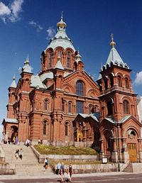 Столица Хельсинки какой страны, музеи, жители, Кафедральный собор
