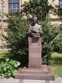 Сергей Алексеевич Лебедев. Разработчик и конструктор первого компьютера в Советском Союзе