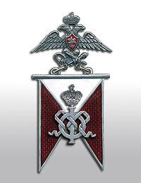 Картинки по запросу Полковой знак Кавалергардского полка