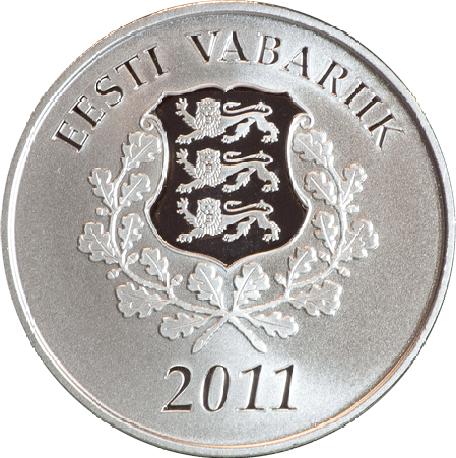 Серебряные монеты 2011 1716 год