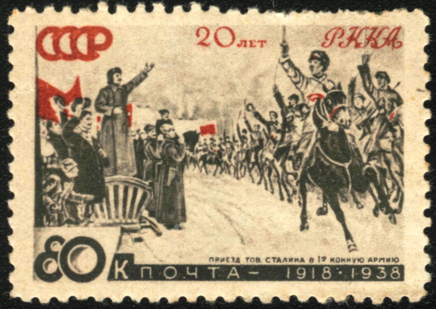 http://dic.academic.ru/pictures/wiki/files/50/20_let_RKKA._Priezd_tov._Stalina_v_1_Konnuyu_armiyu.jpg