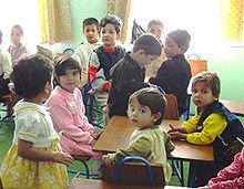 Что означает полное среднее образование