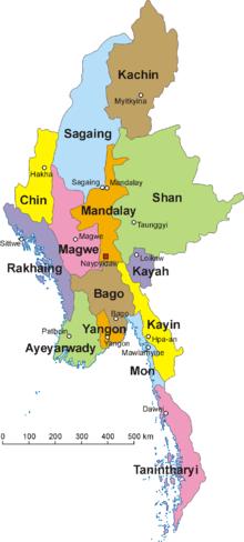 Гражданская война в бирме