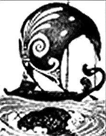 Кто такая Харибда и что ее связывает со Сциллой