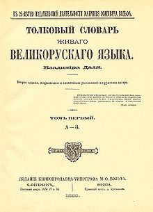 Матвей Мурзинцев - полная биография