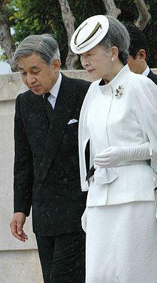 Император акихито и императрица