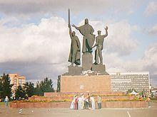 Пермь — интересные факты о городе, статистические данные