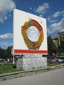 Орден Ленина — Википедия