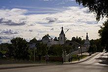Древний город Рославль и городище Бурцева гора
