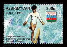 Stamp of Azerbaijan 387.jpg