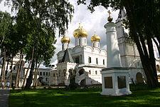Ипатьевский монастырь - это... Что такое Ипатьевский монастырь?