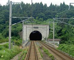 Тоннель Сэйкан