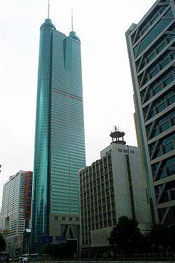2005 04 23 Di Wang Building (Shung Hing Square).JPG