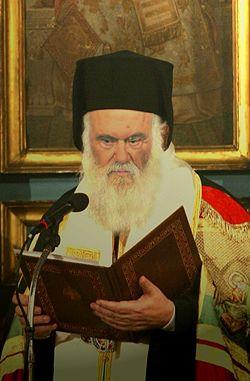 Архиепископ Иероним II