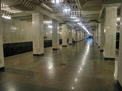 Mashinostroiteley metro station (Yekaterinburg).jpg