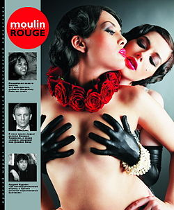 Moulin Rouge cover 2.jpg