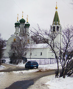 Nizhny Novgorod Assumption Church on Ilynskaya Hill.JPG