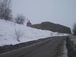 Кузнецкая крепость - это... Что такое Кузнецкая крепость?