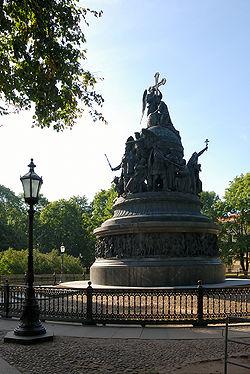 Nowgorod Millenium Monument.jpg