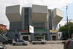 ДК им. Русакова, вид с улицы  Стромынка , 2008 год