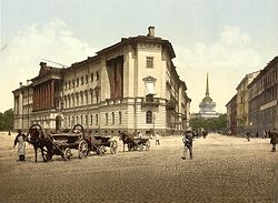 SPB War Offices (Lobanov-Rostovsky palace) 1890-1900.jpg