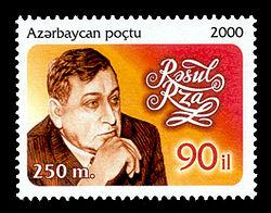 Stamp of Azerbaijan 576.jpg