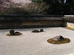 http://dic.academic.ru/pictures/wiki/files/50/250px-ryoanji-dry_garden.jpg