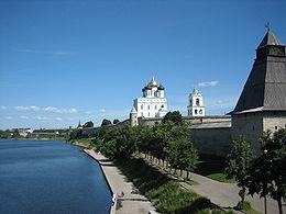 Citadel of Pskov.jpg