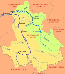 Бассейны Катуни и Бии