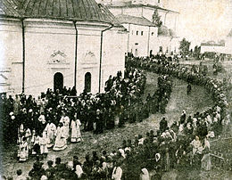 Religious procession with relics of St John of Tobolsk.jpg
