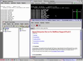 Что такое командный интерфейс википедия
