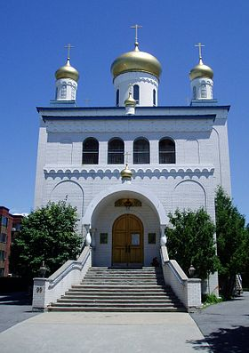 Protection of the Holy Virgin Memorial Church.jpg