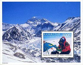 Stamp of Kazakhstan 226.jpg