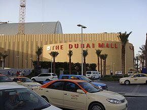 Торгово-развлекательный центр «Дубай»
