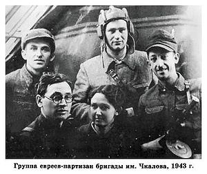 1943 Belorussia Jewish resistance group.jpg