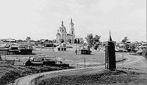 Алапаевск - это... Что такое Алапаевск?