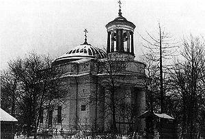 Благовещенская церковь. Фото 1920-х годов