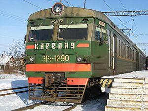 ER2-1290 Kareila.jpg