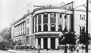 House of the Red Army and Navy (House of Officers) in Kiev (arcitect Joseph Karakis).jpg