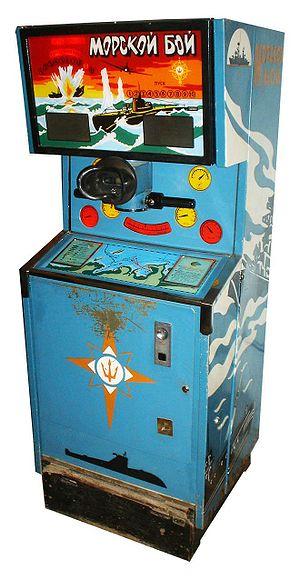 играть в игровые автоматы морской бой
