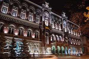 National Bank of Ukraine at night.JPG