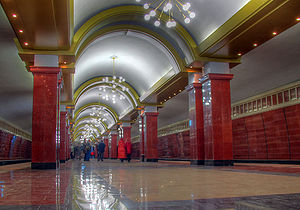 Prospect Pobedy Kazan.jpg