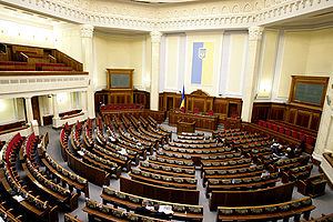Verkhovna Rada main session hall.jpg