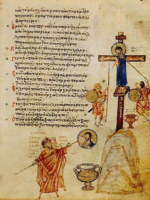 Миниатюра от Хлудовския псалтир, представяща действията на иконоборците, в съпоставка с евангелските събития. Под Разпятието на Голгота иконоборци замазват известна икона на Христа; римски войник, който подава гъба, напоена с оцет на Разпнатия Христос и друг, който Го пронизва с копие. В подножието на хълма са иконоборците Йоан Граматик и епископ Антоний Силейски. Източник: dic.academic.ru