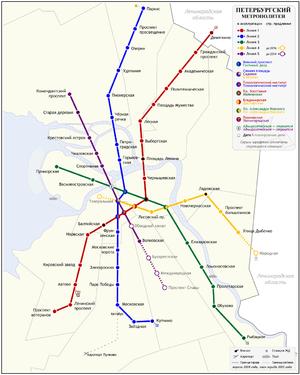 Прививочнакя карта 063метро Крестовкий остров Справка для выхода из академического отпуска Перово
