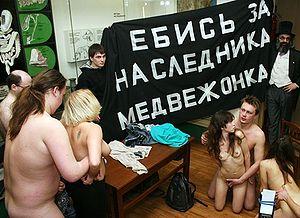 Групповой секс в музее москвы